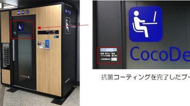 Les CocoDesk proposent une table de travail, une siège de bureau, un écran LCD, des prises pour brancher les appareils électroniques, une connexion Wifi et un système de climatisation.