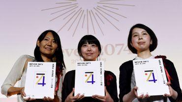 Les trois artistes japonaises primées, Sayaka Shimada, Kanako Kitabayashi et Aya Kawato.