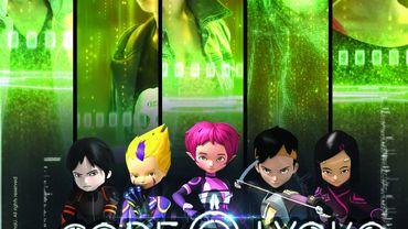 Inédit : Code Lyoko Evolution