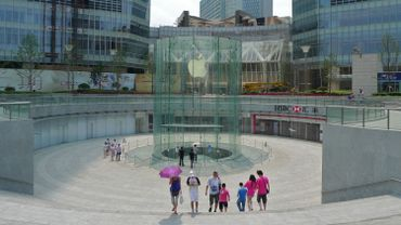 L'apple store de Shangaï