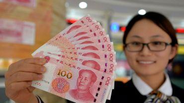 Le yuan reconnu comme monnaie de réserve par le FMI