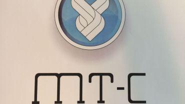 L'entreprise MT-C crée un nouveau logiciel d'archivage