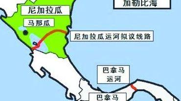 A gauche, lun des tracés possibles pour le futur canal du Nicaragua - à droite l'actuel canal de Panama