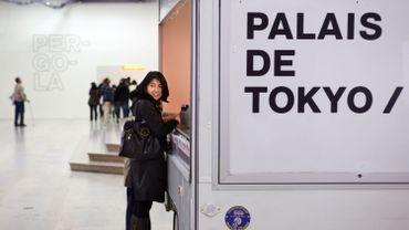 """e Palais de Tokyo accueillera en mai une visite naturiste de l'exposition """"Discorde, fille de la nuit"""""""