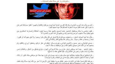 Le groupe terroriste Etat islamique s'attaque maintenant aux réseaux sociaux.