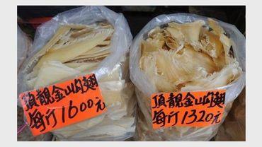 Des ailerons de requin en vente le 25 mai 2011 à Hong Kong