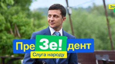 Volodymyr Zlensky est candidat à l'élection présidentielle en Ukraine