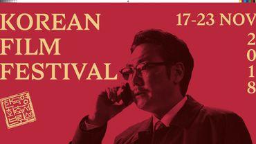 Le 6e Festival du Film Coréen sous le signe de la métamorphose