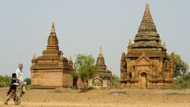 Le site de Bagan