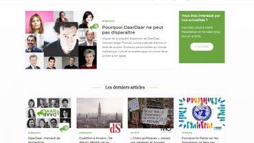 DaarDaar est menacé de disparition, une vingtaine de personnalités lancent un appel à l'aide