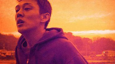 """Steven Yeun, le héros de """"Burning"""", sera à l'affiche de la nouvelle série de Jordan Peele (""""Get Out"""")."""
