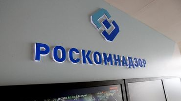 """Russie: un média """"agent de l'étranger"""" condamné à 120.000euros d'amendes"""
