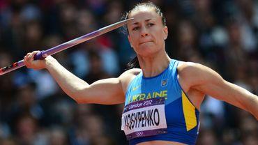 Lyudmyla Yosypenko