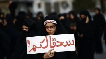 Manifestation de femmes du Bahrein contre l'exécution du chef religieux chiite Nimr Baqer al-Nimr, le 2 janvier 2016 à Jidhafs