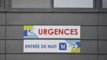 La CNE annonce le blocage de plusieurs hôpitaux le mardi 24 octobre