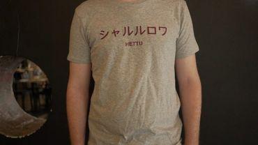 Un succès plutôt inattendu pour l'éducateur carolo créateur de ti-shirts et casquettes