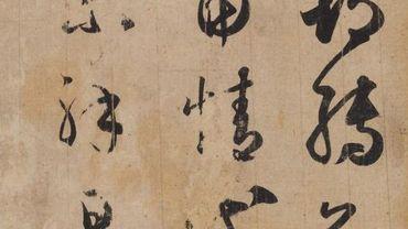 Une copie très rare du grand calligraphe chinois Wang Xizhi découverte au Japon