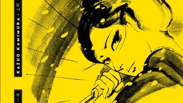 Lady Snowblood, l'intégrale, Kazuo Koike & Kazuo Kamimura