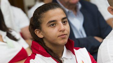 Amal Amjahid