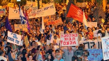 Des manifestants dans le centre d'Afula le 13 août 2011 en Israël