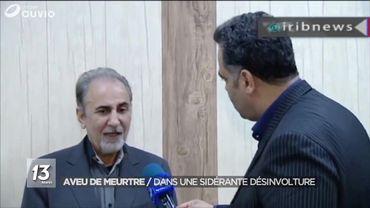 L'ancien maire de Téhéran, Mohammad Ali Najafi, comparaîtra le 1er juillet pour l'assassinat de sa seconde épouse.