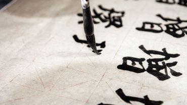 """Savez-vous ce que signifie """"Sanmitsu"""", le mot de l'année au Japon ?"""