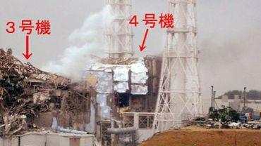 Réacteurs 3 et 4 de la centrale de Fukushima Daiichi