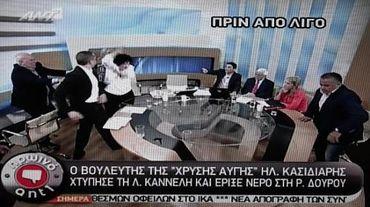 Capture d'écran d'un débat en date du 7 juin 2012 d'une chaîne de télévision grecque au cours duquel Ilias Kasidiaris, porte-parole et député du parti néonazi grec Aube Dorée, attaque à coup de poing une députée de gauche