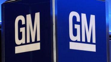 Le logo du constructeur américain d'automobiles le 11 janvier 2005, à Détroit,aux Etats-Unis