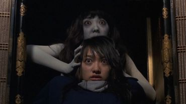 """Tokyo Paranormal"" : le bestiaire fantastique nippon"