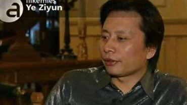 Zheyun Ye