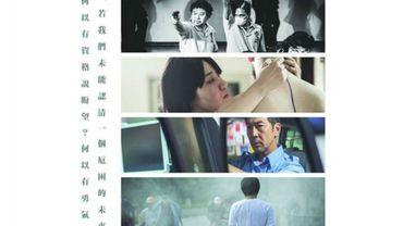 """10 Years"" fait un carton à Hong Kong"