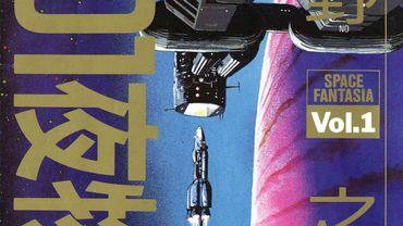 2001 la couverture originale