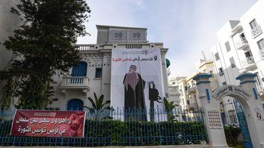 Tunisie: mobilisations contre la venue du prince héritier d'Arabie Saoudite