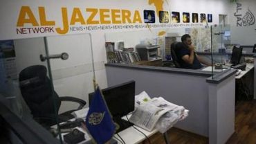 Israël commence à sévir contre la chaîne d'information qatarie Al Jazeera