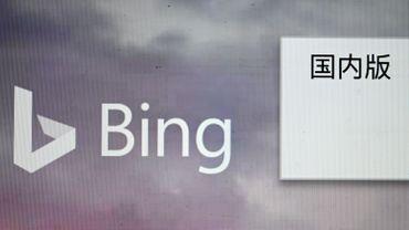 Bing reste largement devancé par le géant local Baidu
