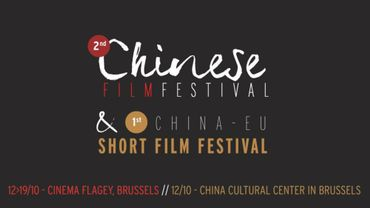Le Chinese Film Festival se déroulera du 12 au 19 octobre au Studio 5 de Flagey à Ixelles