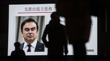 Affaire Ghosn: son avocat va déposer une demande de libération sous caution, Nissan mis en examen