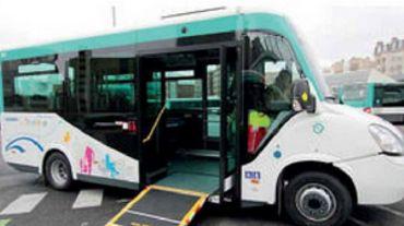 Le P'tit Bus ressemblera à celui-ci.