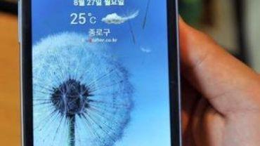 Brevets: l'iPhone 5 et le Galaxy S3 intégrés au bras de fer Samsung-Apple aux USA