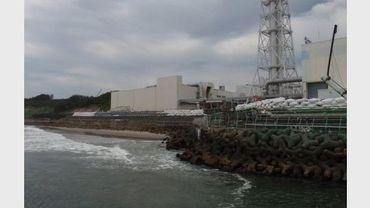 Photo transmise par l'opérateur Tepco de la centrale nucléaire de Fukushima, au Japon, le 30 juin 2011