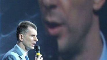 """le milliardaire Mikhaïl Prokhorov lors d'un congrès de """"Pravoe Delo"""" (Cause Juste)  le 25 juin 2011 à Moscou"""