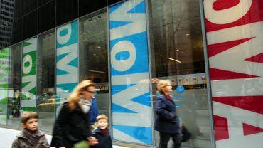 Vitrines du Musée d'art moderne (MoMA), à New York