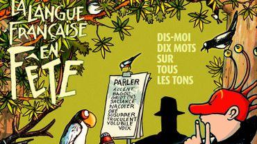 """L'affiche de """"La langue française en fête"""" 2018"""