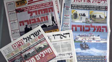 Illustration: des coupures de presse israéliennes au moment de l'opération Brodure protectrice à Gaza