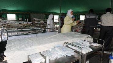 Salmaniya Medical Complex