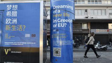 """Une publicité pour le programme dit du """"visa d'or"""", à Athènes, le 6 mars 2019"""