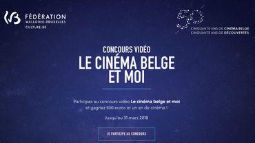 Concours vidéo : le cinéma belge et moi et moi et moi