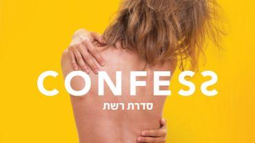 """""""Confess"""" raconte les anecdotes réelles d'applis de rencontre"""