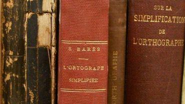 Oubliés les vieux livres et dictionnaires. Place au logiciel!